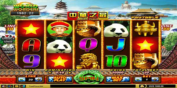 Slot Online The Great China